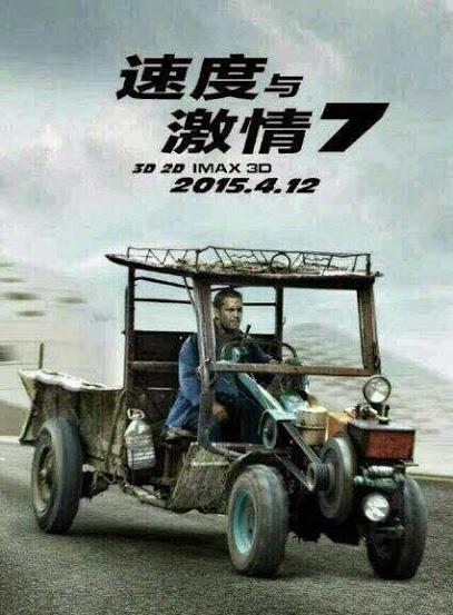 ดูหนังfast72