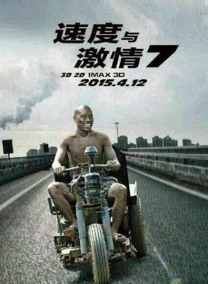 ดูหนังfast73